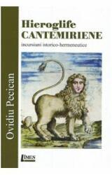Hieroglife cantemiriene (2016)