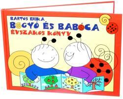 Bogyó és Babóca - Évszakos könyv (2011)