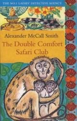 The Double Comfort Safari Club (2011)