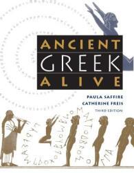 Ancient Greek Alive (ISBN: 9780807848005)