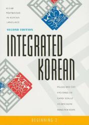 Integrated Korean (ISBN: 9780824835156)