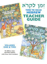 Time to Read Hebrew, Volumes One & Two (ISBN: 9780867050769)