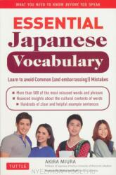 Essential Japanese Vocabulary (ISBN: 9784805311271)