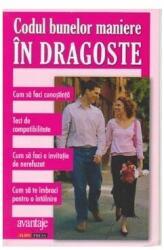 Codul bunelor maniere în dragoste (2007)