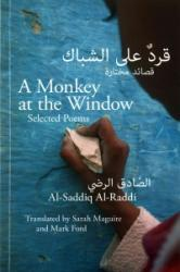 Monkey at the Window - Selected Poems (2016)
