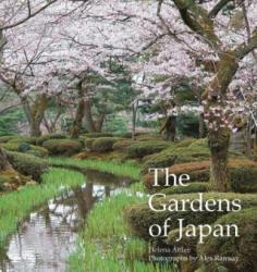 Gardens of Japan (2017)