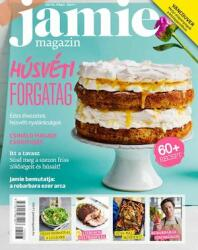 Jamie Magazin 21 (ISBN: 5999886839192)
