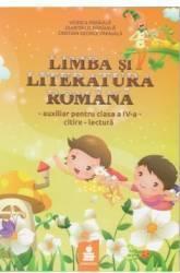 Romana clasa 4 - Auxiliar portocaliu citire-lectura - Viorica Paraiala Dumitru D. Paraiala (ISBN: 9789737819512)