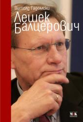 Лешек Балцерович (2009)
