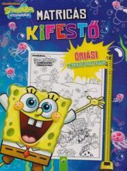 SpongyaBob Kockanadrág - Matricás kifestő (ISBN  4007148031749) 5ad90c474b
