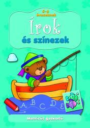 Írok és színezek 5-6 éveseknek (ISBN: 9786155335648)