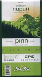 Карта северен Пирин + карта на Банско (ISBN: 9789549162448)