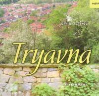 Tryavna/Трявна на англ. език/ (ISBN: 9789545793141)