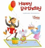 Happy Birthday! (ISBN: 9788854411951)