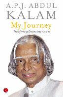 My Journey (ISBN: 9788129124913)