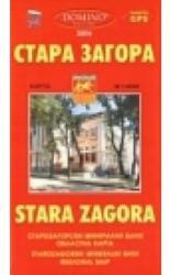 Stara Zagora térkép Domino 1: 7 900 (2008)