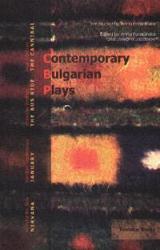 Contemporary Bulgarian Plays (2003)