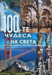 100-те чудеса на света (2008)
