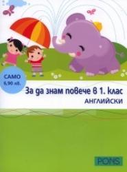 uvod v semiotikata bulgarian edition