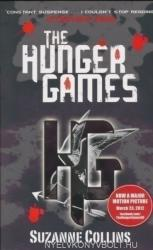 THE HUNGER GAMES: Hunger Games Trilogy, Book 1 (ISBN: 9781407109084)