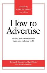 How to Advertise, Third Edition (2005)