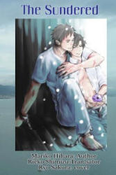 The Sundered: Yaoi Novel (ISBN: 9784908049170)