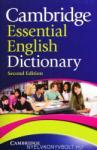 Cambridge Essential English Dictionary 2 ed. Paperback (2011)