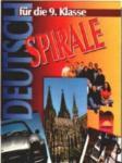Spirale, учебник по немски език за 9. клас (ISBN: 9789540111087)