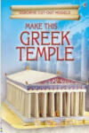 Make This Greek Temple (ISBN: 9780746093528)