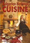 Bulgarian National Cuisine/ тв. к (2001)