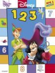 1 2 3 (ISBN: 9789544469436)