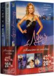 Магията на любовта (ISBN: 9789542604068)
