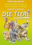 Немско-български картинен речник - животните (ISBN: 9789542601944)
