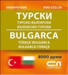 Миниречник - Турско-български/Българско-турски (ISBN: 9789546858191)