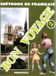 BON VOYAGE 2, учебник по френски език за 6. клас (ISBN: 9789540106571)