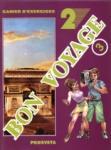 Bon Voyage 3, тетрадка № 2 по френски език за 7. клас (ISBN: 9789540107394)