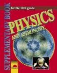 Physics and Astronomy for the 10th Grade. Физика и астрономия за 10. клас на английски език (ISBN: 9789540112664)