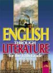 ENGLISH THROUGH LITERATURE - Работна тетрадка по английски език за 11. клас. Профилирана подготовка (ISBN: 9789540113258)