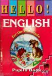 HELLO! English for the 2nd Grade. Pupil's Book. Учебник по английски език за 2. клас (ISBN: 9789540119267)