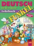 FUNKEL, учебник по немски език за 3. клас (ISBN: 9789540120997)