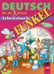 FUNKEL. Deutsch für die 3. Klasse. Arbeitsbuch. Учебна тетрадка по немски език за 3. клас (ISBN: 9789540116051)