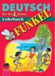 FUNKEL, учебник по немски език за 4. клас (ISBN: 9789540122106)