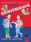 BIENVENUE@FR. Methode de francais. Classe de quatrieme. Учебник по френски език за 4. клас (ISBN: 9789540122113)