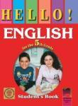 HELLO! Учебник по английски език за 5. клас (ISBN: 9789540118505)