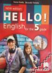 HELLO! English for the 6th Grade, Student's Book. Учебник по английски език за 6. клас (ISBN: 9789540120270)