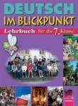 Deutsch im Blickpunkt, учебник по немски език за 7. клас (ISBN: 9789540121338)
