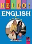 HELLO! Тетрадка по английски език за 7. клас (ISBN: 9789540121550)