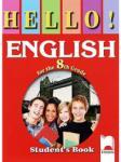 HELLO! English for the 8th Grade. Student's Book. Учебник по английски език за 8. клас (ISBN: 9789540123370)