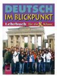 DEUTSCH IM BLICKPUNKT. Lehrbuch für die 8. Klasse. Учебник и работна тетрадка по немски език за 8. клас (ISBN: 9789540123387)