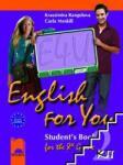 English for You for the 8th Grade. Student's Book 2. Учебник по английски език за 8. клас - интензивно изучаване, част 2 (ISBN: 9789540123035)